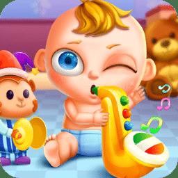 公主照顾可爱宝宝-照顾小宝宝