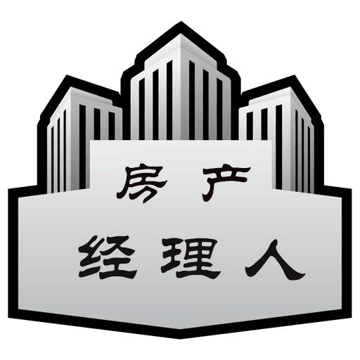 房产经理人-模拟建设经营摩天大厦