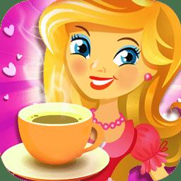 公主手工奶茶